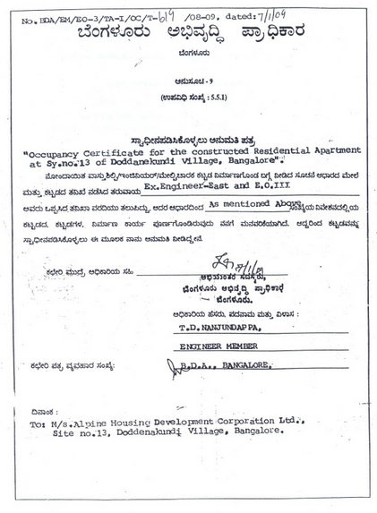 Occupancy certificate whitefield rising bbmp forfeits this deposit httpbbmpdocuments10180508731occupancycertificatepdf7594b496 bf6d 4cfe b0b1 b6a96e320991 oc yelopaper Gallery