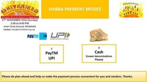 habba_payment_modes