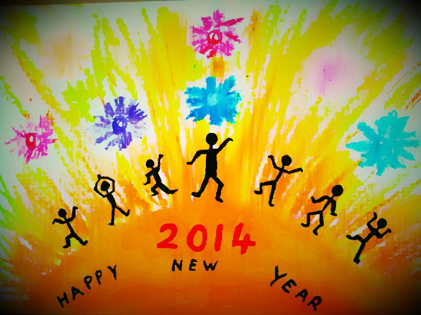 No Ordinary year this. 2014