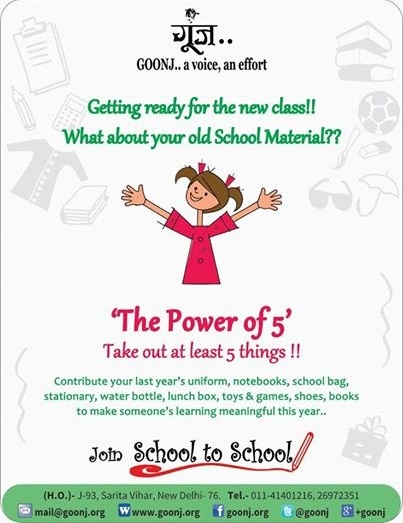 Schools books donation