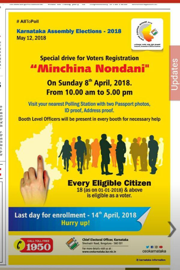 Voter ID card Enrolment Drive