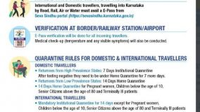 E-pass to Karnataka May 25